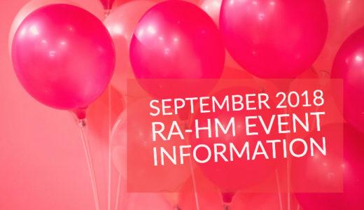 8月末〜9月のイベント開催のお知らせ